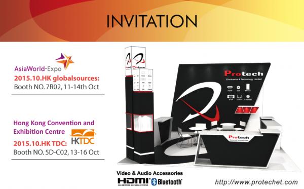 2015.10 Hongkong Invitation