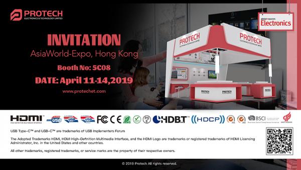 Asiaworld-Expo, Hong Kong-4.11-4.14c